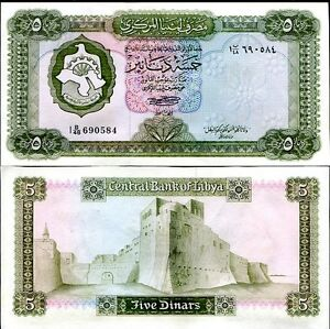 Libya 5 Dinars Serial 1 Replacement UNC