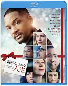 COLLATERAL-BEAUTY-Blu-ray
