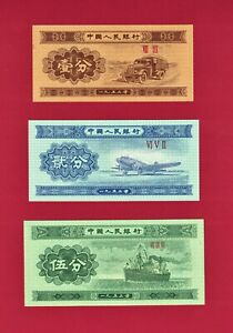 1953 truck with produce China P860c 2 Roman numerals available  UNC 1 Fen