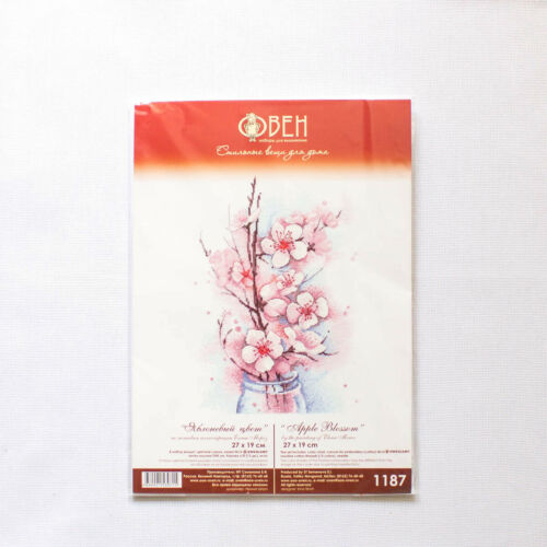 "Counted Cross Stitch Kit OVEN 1187 /""Apple Blossom/"""
