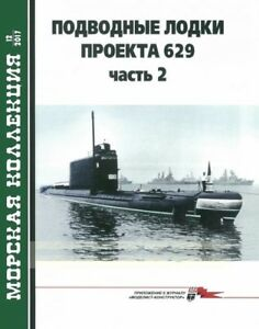 MKL-201712-Naval-Collection-2017-12-Submarines-of-Project-629-Golf-class-P-2