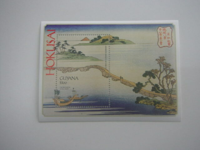 Guyana-Art-Painting-Japanese art-Hokusai