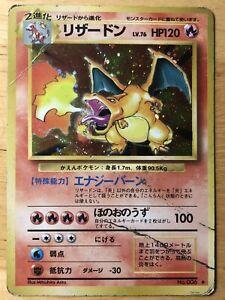 Charizard-Pokemon-Holo-Base-Set-1996-Japanese-006-DMG
