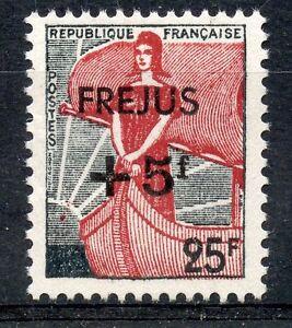 AgréAble Timbre France Neuf N° 1229 ** Sinistres De Frejus 2019 Nouveau Style De Mode En Ligne