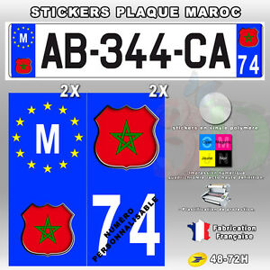 stickers plaque d 39 immatriculation logo maroc 4 pi ces type 2 ebay. Black Bedroom Furniture Sets. Home Design Ideas