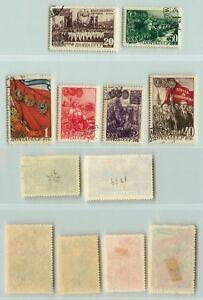 La-Russie-URSS-1948-SC-1289-1294-Z-1234-1239-utilise-e5710