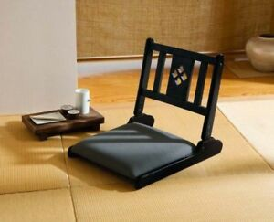 Image Is Loading Zaisu Japanese Wooden Chair Folding Tatami Zen Room