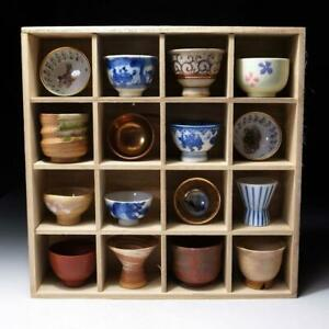 @KR49: Vintage Japanese 16 Sake Cup Collection, Kutani ware, Imari ware