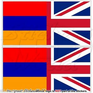 United Kingdom Flag indoor outdoor vinyl decal sticker