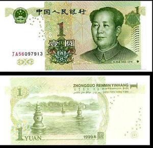 CHINA 1 YUAN 1999 P 895 MAO UNC