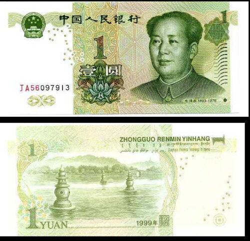 CHINA 1 YUAN 1999 2017 P 895 UNC