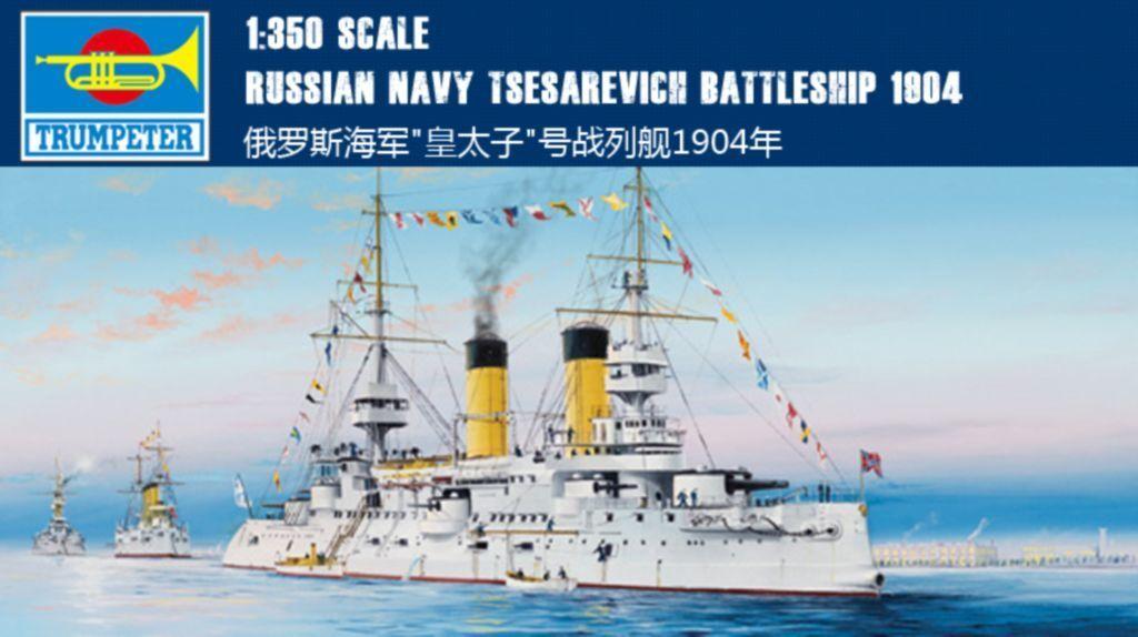 ◆ Trumpeter 1 350 05338 Russian Navy Tsesarevich Battleship 1904 model kit