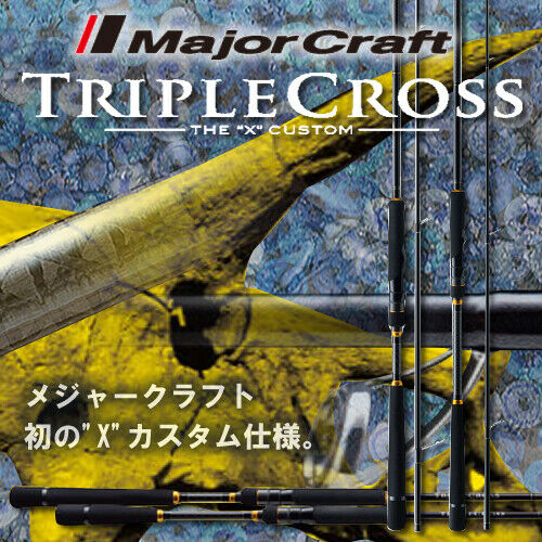 Major Craft  TRIPLE CROSS  TCX-802MH S  (2pc)  - Free Shipping from Japan