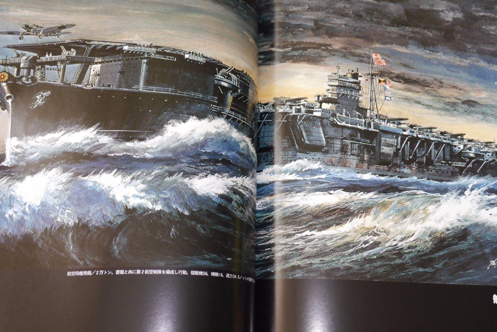 japan Shigeru Komatsuzaki Art Book 1
