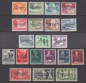 Switzerland Sc 7O1-7O20 MNH. 1950 UN European Office overprints, cplt set