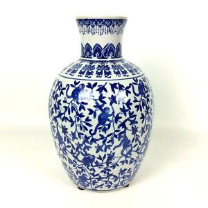 Asian-Decorative-Tall-Jar-Vase-Cobalt-Blue-White-Monkeys-Ceramic-Chinoiserie
