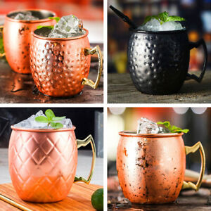 530ml Hammered Stainless Steel Copper Plated Moscow Mule Mug Beer Coffee Cup