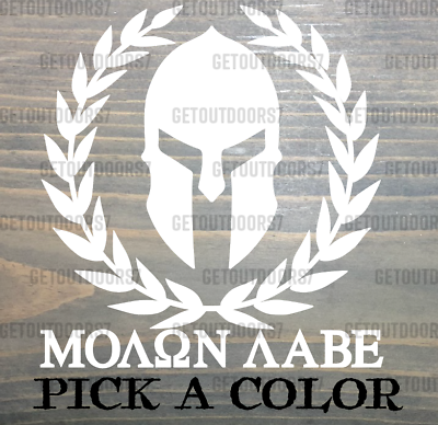 Molon Labe Sticker Decal Come And Take It Spartan Helmet Die Cut Red XO Tactical