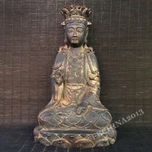 "9.6/"" Collect Old China Antique Bronze Carved Buddhism Bodhisattva Buddha Statue"