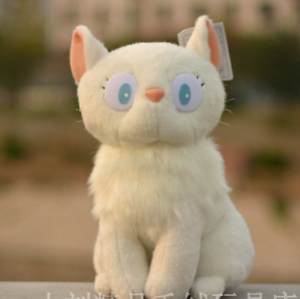 KIKI'S DELIVERY SERVICE Lily White Cat Plush Toy Gift 20cm