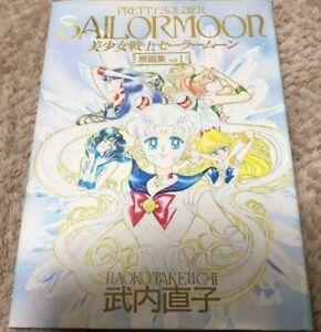 Pretty-Soldier-Sailor-Moon-Original-Picture-Collection-Vol-1-Art-Book-JAPAN-F-S