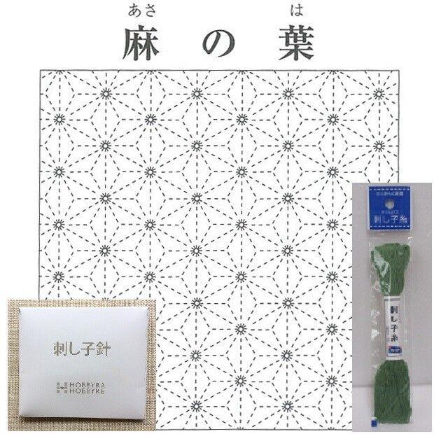 Sashiko Leather Thimble EmmaCreation