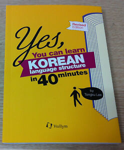 Details about Yes, You can learn Korean language structure in 40 minutes,  Korea Hangul, Book
