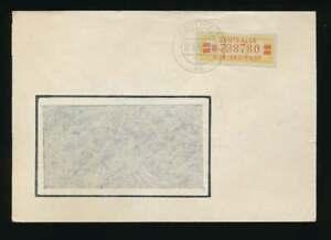 DDR Dienst B Nr. 19 II M Brief GÖRLITZ 20.9.58 nach LEIPZIG (56226)