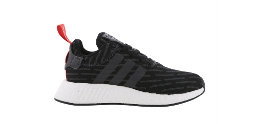 Mens Adidas NMD_R2 Black Red White BY2499 Gym Running Various UK Sizes Exclusive