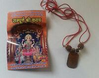 Good Luck Hindu Talisman Protection Amulet Sampooran Kavach Necklace Rudraksha