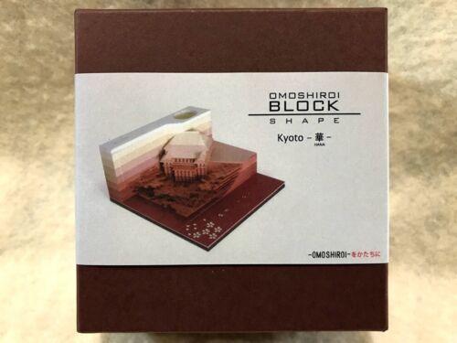 OMOSHIROI BLOCK SHAPE Kyoto Kiyomizudera HANA