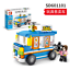 Baukaesten-Sembo-Verkauf-Autohaus-Gebaeude-Figur-Spielzeug-Geschenk-Modell-Kind Indexbild 2