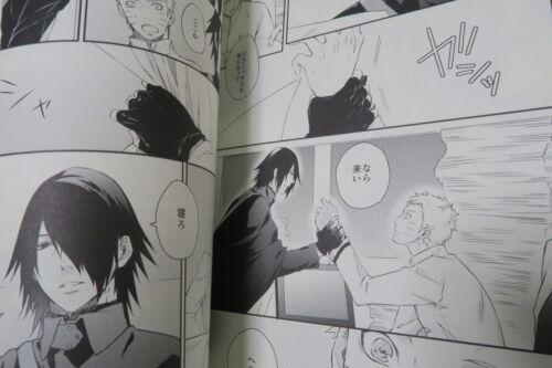 NARUTO doujinshi Sasuke X  Naruto Umeboshi Kimi ga nemurumade B5 16pages