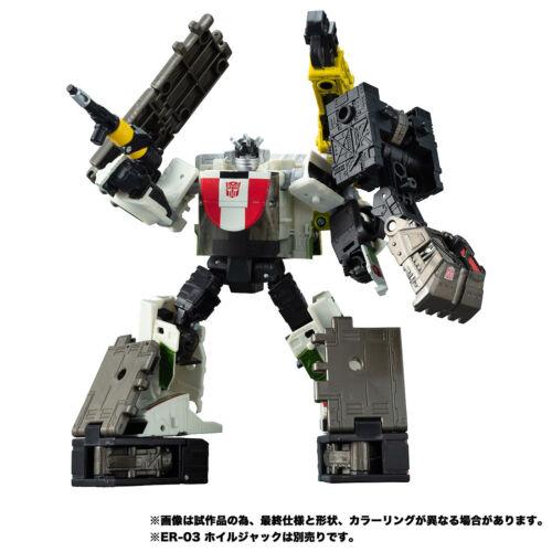 Takara Tomy Transformers Earthrise ER-04 Ironworks Japan version