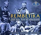 Rembetika: Greek Music from the Underground [Box] by Various Artists (CD, Jul-2006, 4 Discs, JSP (UK))