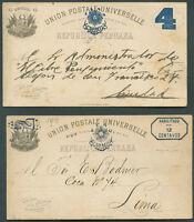 PERU 2 Old Different Postal Stationeries VF