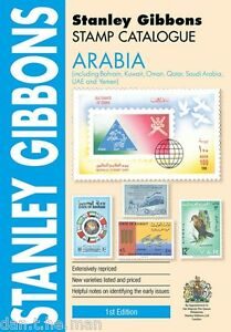 STANLEY-GIBBONS-COMMONWEALTH-STAMP-CATALOGUE-ARABIA-1st-Edition