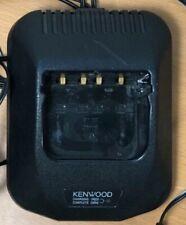 Genuine Oem Kenwood Model Ksc 24 Rapid Charger Base For Tk 290 390 Etc Radios