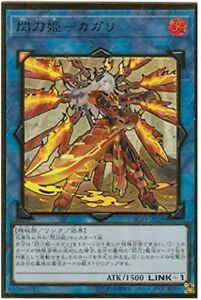 Yu Gi Oh Rc03 Jp028 Gold Rare Sky Striker Ace Kagari Alternate Ebay