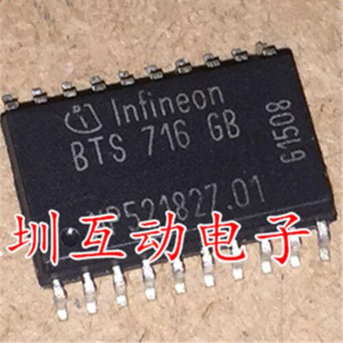 5PCS BTS716GB BTS716GB  1110 SOP-20