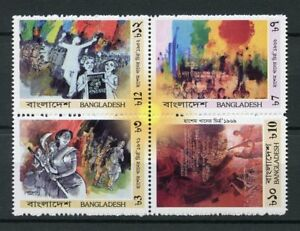 Bangladesh-2017-Gomma-integra-non-linguellato-hashem-Khan-dipinti-4-V-Blocco-ART-STAMPS