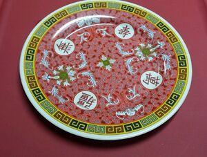 Image is loading Melamine-longevity-asian-plates-9-5-034 & Melamine longevity asian plates 9.5\
