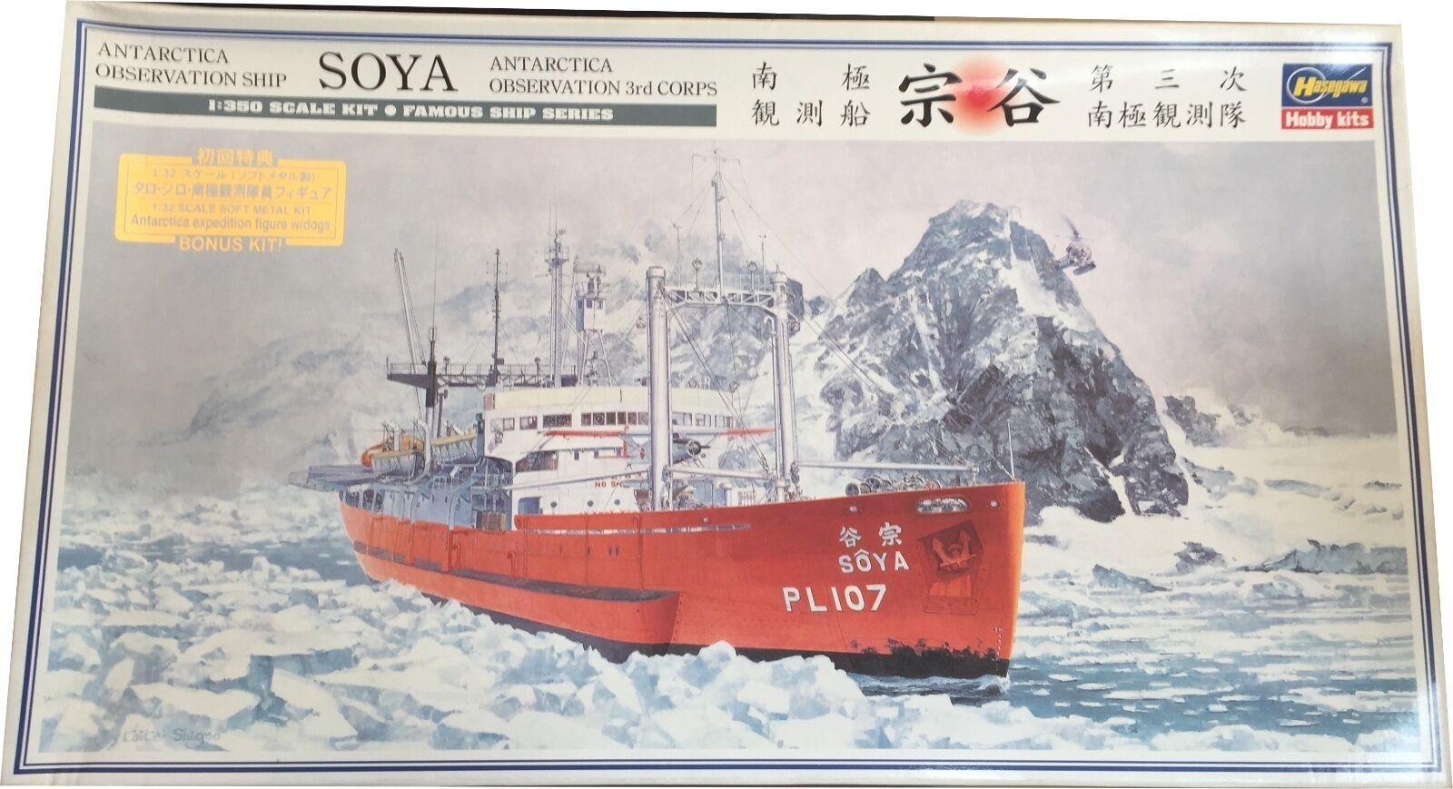 Hasegawa Antarctica Observation Ship Soya 3rd Corps Ref 40023 Escala 1 350,Nuevo