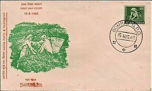 India-Definitive-1965-PLUCKING-TEA-FDC-15-8-1965-Cds-Bombay-GPO