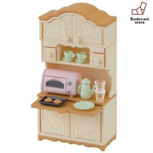 New-Sylvanian-Families-Furniture-Cupboard-Toaster-Set-F-S-from-Japan