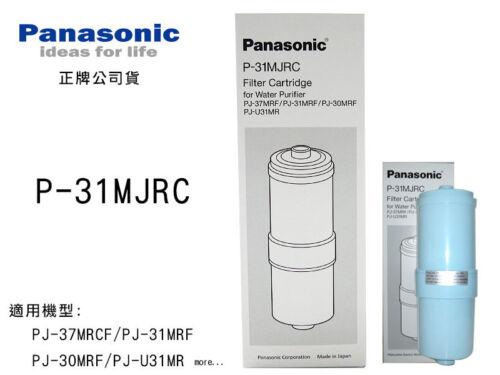 New Panasonic P-31MJRC Replacement Cartridge for PJ-A31,PJ-A33,PJ-A35,PJ-A36