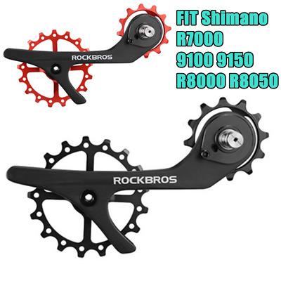 RockBros Carbon Bicycle Rear Derailleur Pulley Wheel Bike Jockey 17T Fit Shimano