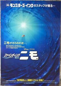Finding nemo movie poster 2 sided original advance rare japanese image is loading finding nemo movie poster 2 sided original advance thecheapjerseys Gallery