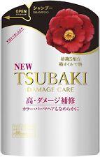 New Shiseido TSUBAKI Damage Care Shampoo Refill 345ml Made in Japan  F/S