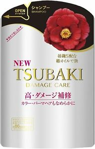 New-Shiseido-TSUBAKI-Damage-Care-Shampoo-Refill-345ml-Made-in-Japan-F-S